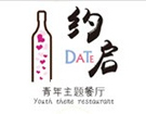 约启青年餐厅-开店加盟、创业商机、小本创业项目,加盟网