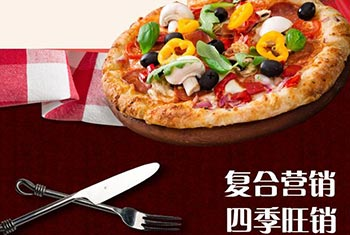 披萨堡贝加盟,美妙口感引发消费