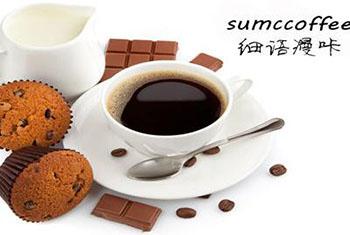 细语漫咔咖啡 小馆咖啡更有味道