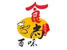食尚百味--开店mg不限制ip送彩金38、mg白菜网送彩金小项目、商机网