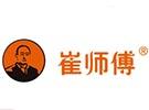 崔师傅机器人面馆-开店加盟、千亿国际、小本创业项目,加盟网