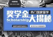 中国优秀高中毕业生赴法直录 赢鼎留学保驾护航