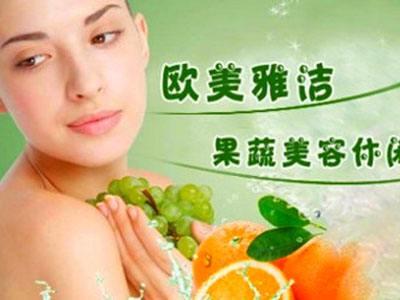欧美雅洁 打造美容护肤新潮流