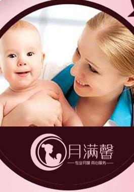 月满馨王牌国际官方网站