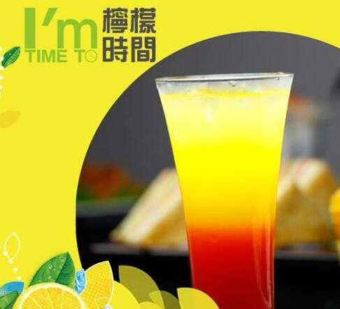 到了柠檬时间 来杯柠檬鲜果饮料