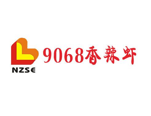 9068香辣虾