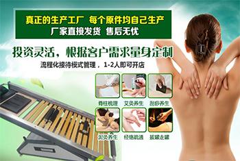 武汉脊之源正脊床扫除颈腰椎病阴霾