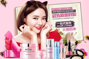 化妆品连锁王国 首选韵雅丽人美妆化妆品超市