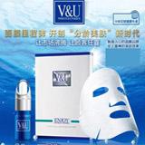 V&U面膜