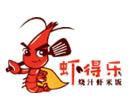 烧汁虾米饭