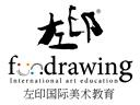 左印国际美术教育