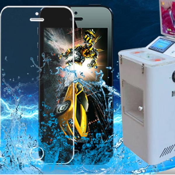 膜法爵士手机防水膜