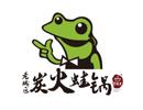 厨先生焖锅+火锅