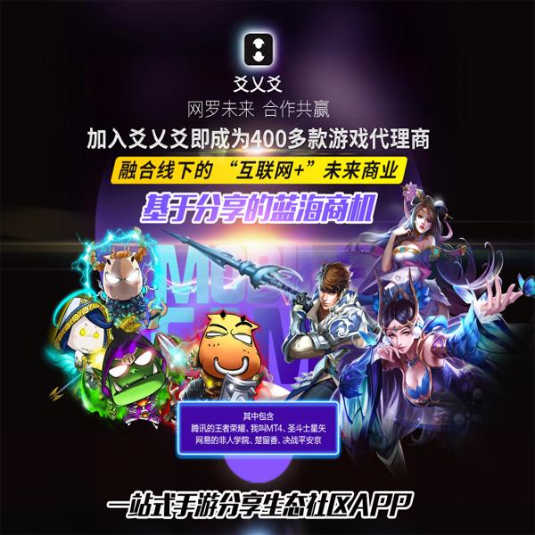爻乂爻游戏平台加盟
