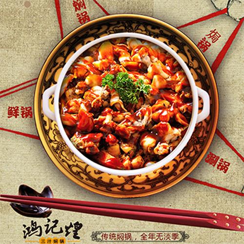 """中国历来有""""民以食为天""""的传统,而餐饮业作为我们第三产业中的支柱产业,近几年呈现高速增长的发展势头,是""""热门""""行业之一。随着人们收入水平的提高和健康意识的提升,未来的餐饮消费尤其是新鲜、健康、养生的餐饮项目还有很大的发展空间。"""