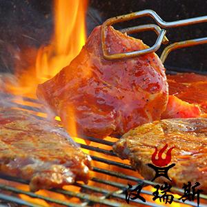 汉瑞斯韩式烤肉为你打造美味的烤肉美味,是你就餐的好去处。试想一下,几个好友,三五成群,在装潢别致的餐厅,尽享独具风味的韩式烤肉是怎样的一种幸福,在畅想美味的同时,还可以畅谈生活近况,聊聊同学,谈谈未来。这样的事是不是很惬意呢?