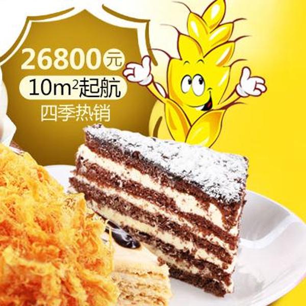 杜小姐蛋糕