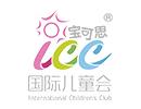 宝可思国际儿童会