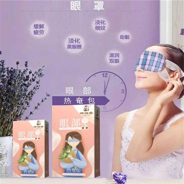 坤福堂青少年视力养护