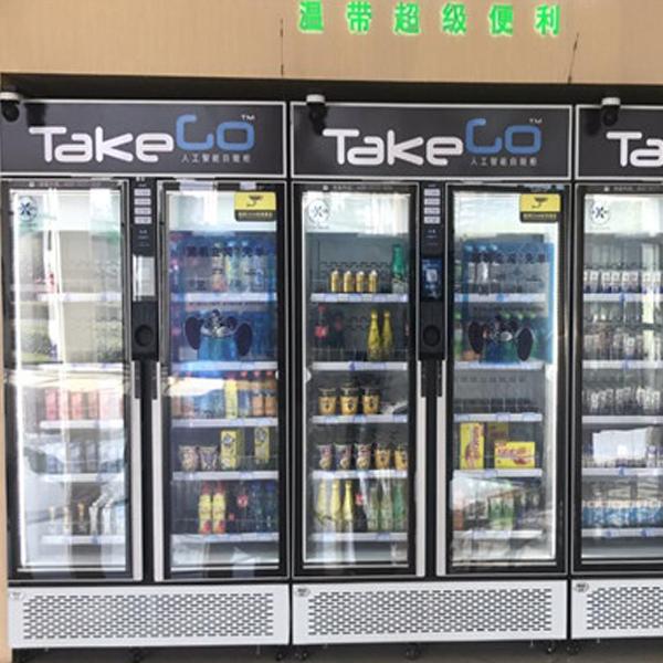 Takego自动售货柜