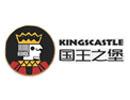 國王之堡+
