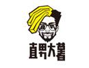 直男大薯王牌国际官方网站