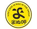 米好呷港式铁板炒饭