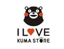 KUMA STORE熊本熊茶