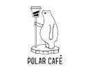 POLAR-CAFE咖啡