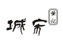 黄记宋城老火锅