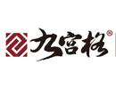 九宫格重庆火锅