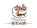 威尼小镇咖啡