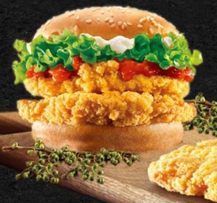 美汁堡漢堡