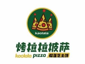 烤拉拉披萨